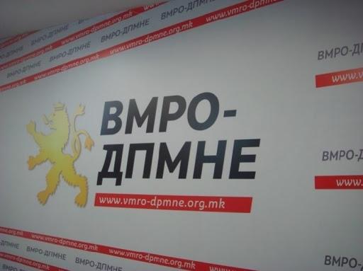 VMRO-DPMNE: Nuk ka zhvillim ekonomik dhe strategji për dalje, vetëm blerje të paqes sociale