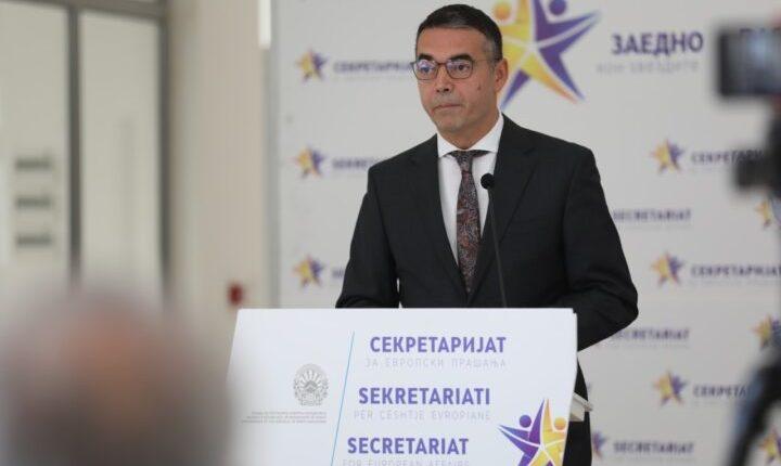 DIMITROVI bind se punohet intensivisht në problemin me Bullgarinë, MICKOSKI kërkon takim liderësh