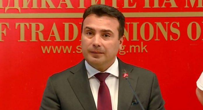 ZAEV: Regjistrimin e anuluam pasi ashtu kërkuan Mickoski dhe opozita