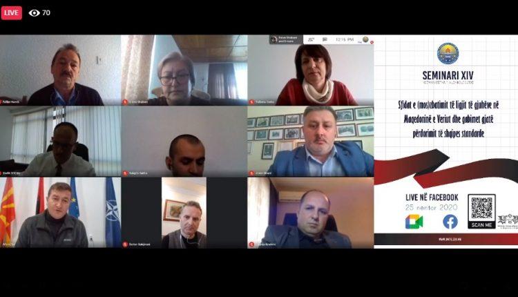 UT e organizoi Seminarin XIV Ndërkombëtar të Albanologjisë