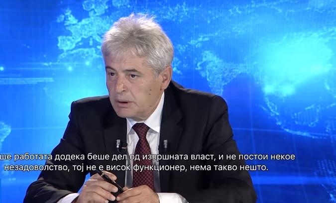 Ahmeti: Ata që kanë kritikuar BDI-në për koalicionin me VMRO-në tani po bëhen bashkë! (VIDEO)