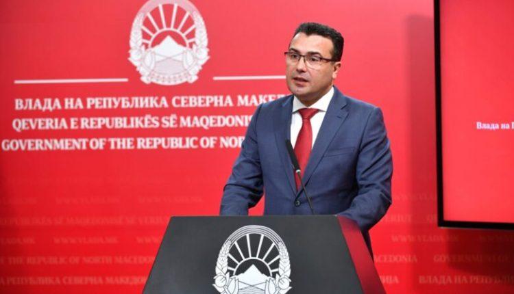 Zaev: 400 kompani do të marrin mbështetje financiare në vlerë prej 17.2 milionë milionë eurove
