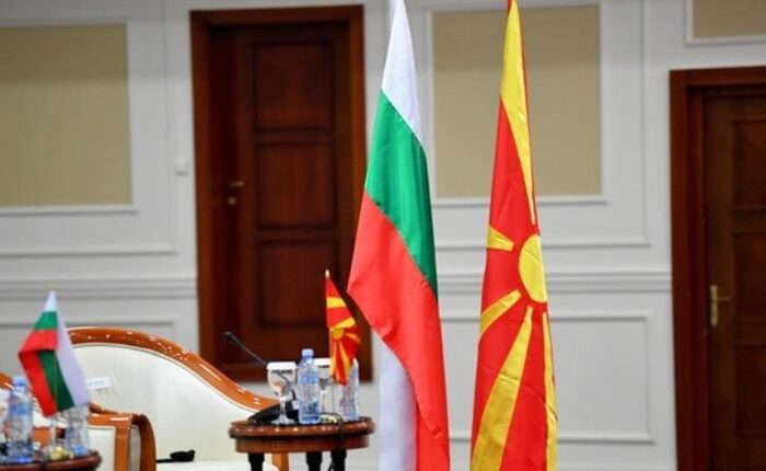 Plani aksional bullgar, me qëndrime të vjetra rreth identiteti maqedonas