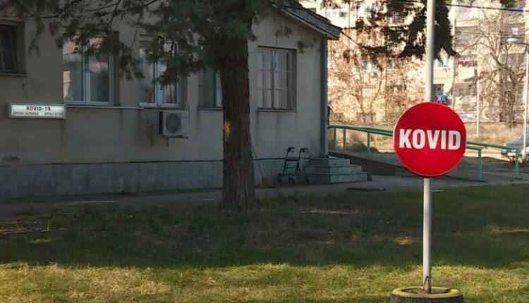 Krijohen kapacitete të reja spitalore në Kumanovë