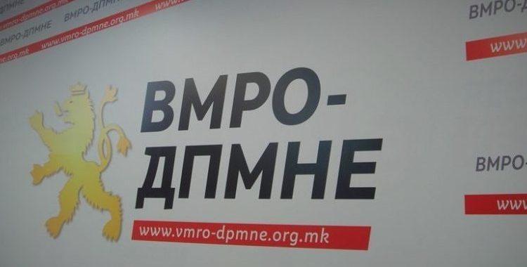 VMRO-DPMNE-ja paralajmëron mocion mosbesimi ndaj Qeverisë