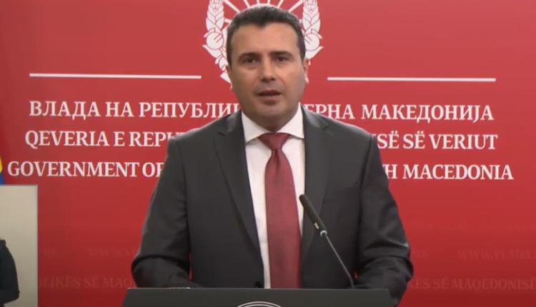 Zaev: Marihuana do të ndihmojë zhvillimin e turizmit në Maqedoninë e Veriut