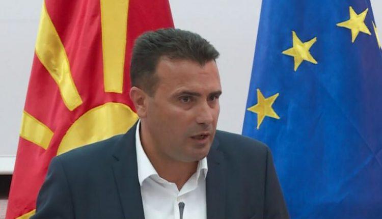Zaev: Në Bashkimin Evropian do të anëtarësohemi si maqedonas të cilët flasin gjuhën maqedonase