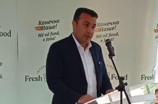 Zaev: Shtetësia jonë bazohet në veprat e antifashizmit