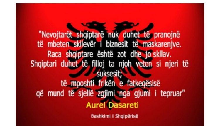 Varfëria si armë për boshatisjen e trojeve shqiptare