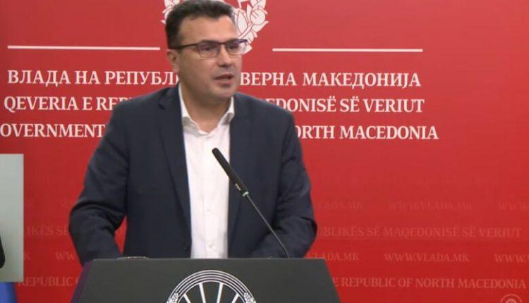 Zaev: Jemi të përkushtuar në rritjen e pagave deri në 34.000 denarë në katër vitet e ardhshme