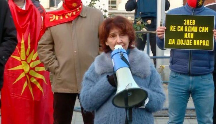 VMRO vijon protestat para institucioneve