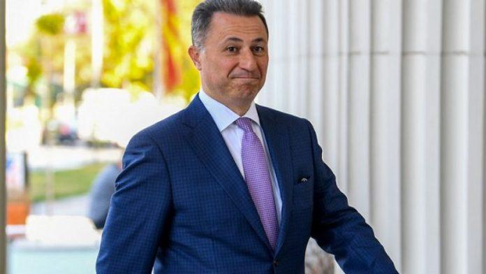 Njeriu që i mundësoi azil Gruevskit në krye të KSHZ-së