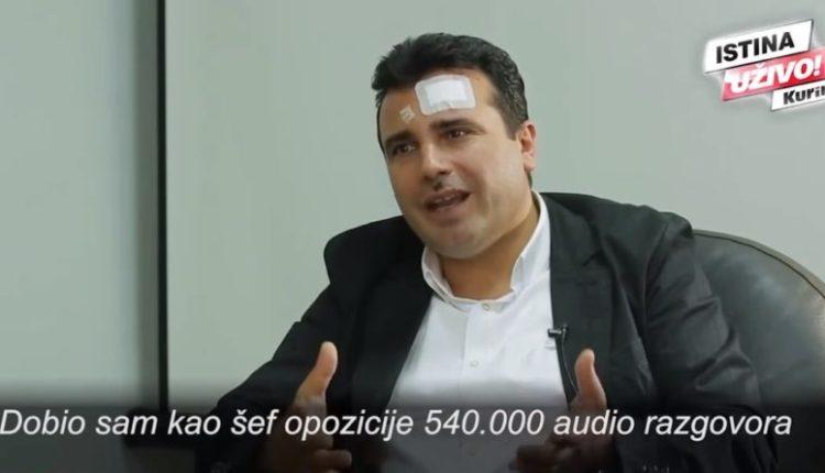 Kush po gënjen Zaev apo Fetai! Ja video kur Zaev tha që ka video të cilat dëshmojnë se ka raste të montuara! (VIDEO)