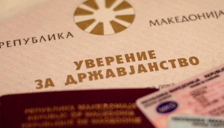 Makraduli: Në vend se në sportel, dokumentet personale do t'ju vijnë në adresë shtëpie