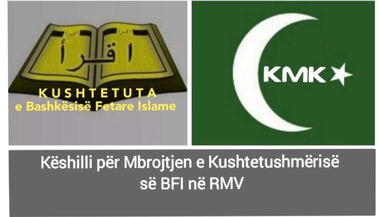 Shkeljet dhe masakrimi i Kushtetutës së BFI në RMV