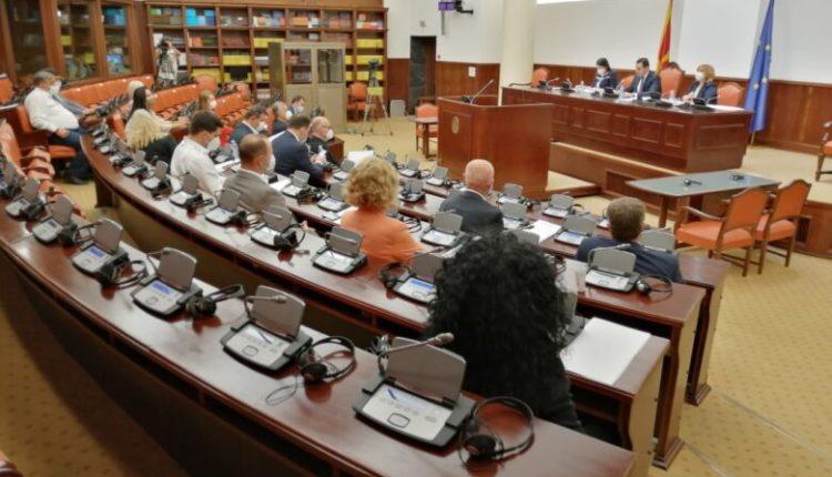 Seanca të katër komisioneve kuvendore