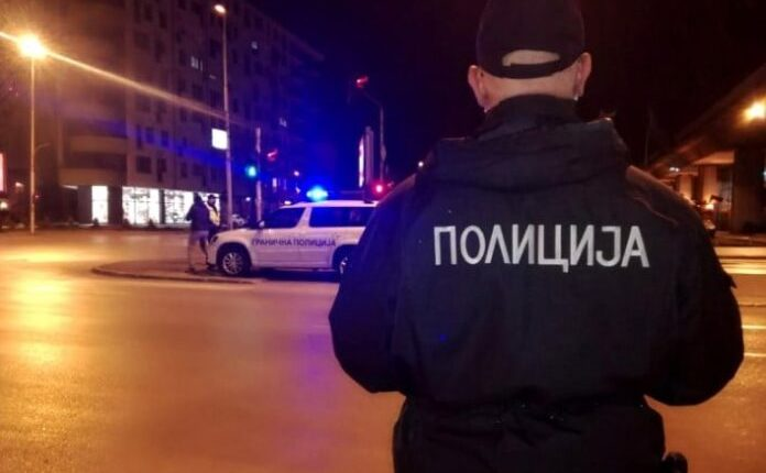 Dy të rinj nga Shkupi kapen me marihuanë