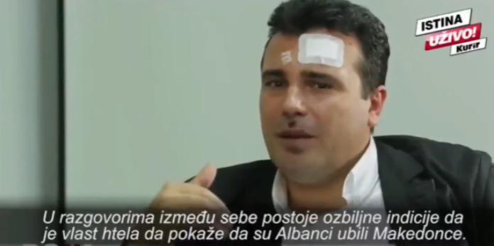 Kush po gënjen Zaev apo Fetai! Ja video kur Zaev tha që ka video të cilat dëshmojnë se ka raste të montuara!