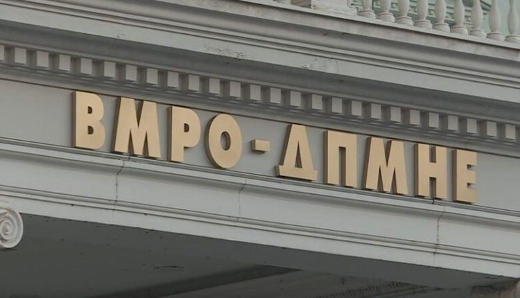 VMRO-ja vazhdon të kundërshtoj propozim/ligjin për regjistrimin e popullsisë