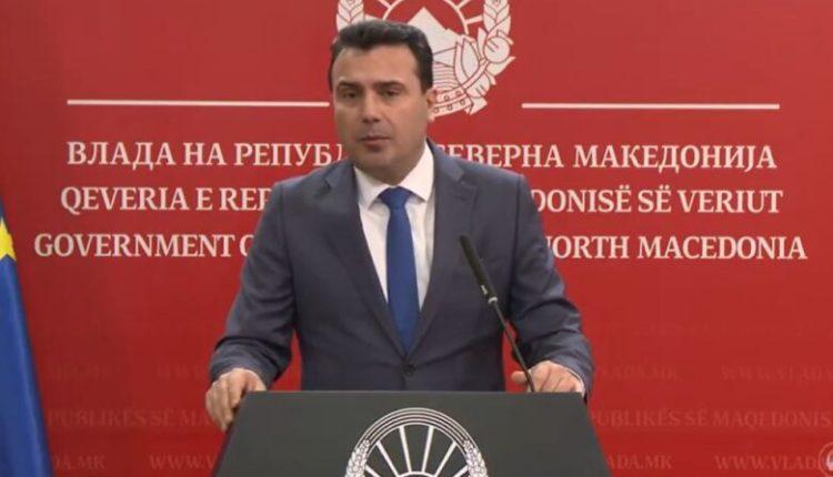 Zaev: Është turp, 20 vjet të mos kemi regjistrim të popullsisë