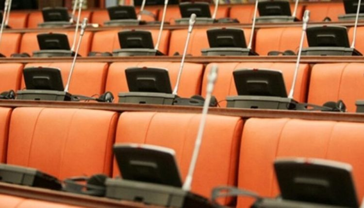 Kuvend, seanca të katër komisioneve