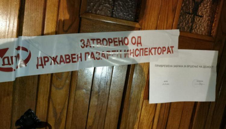 Inspektorati mbyll lokalin në Tetovë, shkelen masat kundër Covid-19