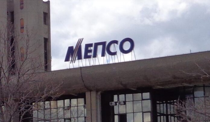 Padi penale kundër një anëtareje të Këshillit Drejtues të SHA MEPSO për punë të papërgjegjshme