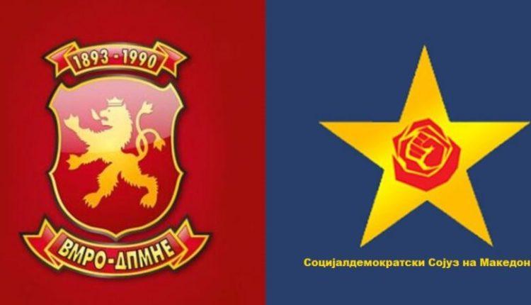 Akuza për falsifikim dhe për frikë, regjistrimi i popullsisë përplas LSDM-në dhe VMRO-në