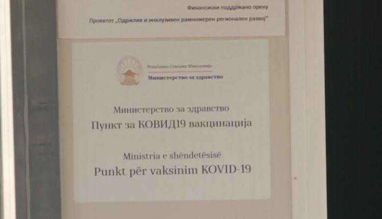 Mbi 1.300 mjekë të vaksinuar kundër Covid-19