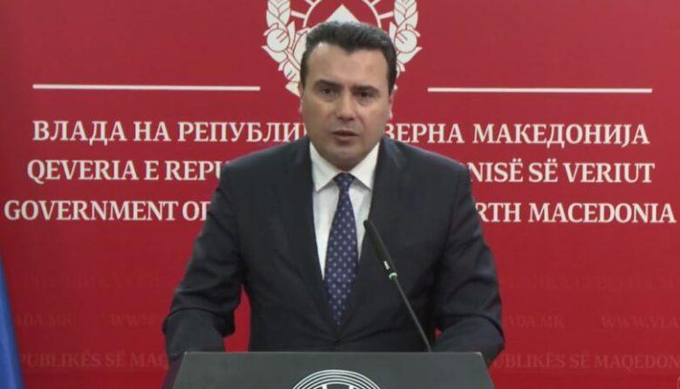 Letër Kryeministrit Zaev: Tetova pa ujë, përgjegjësi për hidrocentralet!