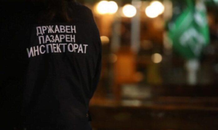 Mbyllet një lokal në Shkup, 6 persona shoqërohen në polici