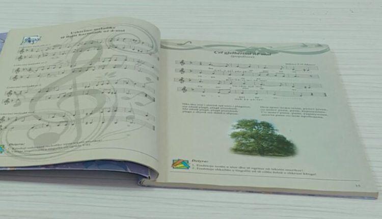 Pedagogët e muzikës kërkojnë që librat të jenë nga nga autorë shqiptarë