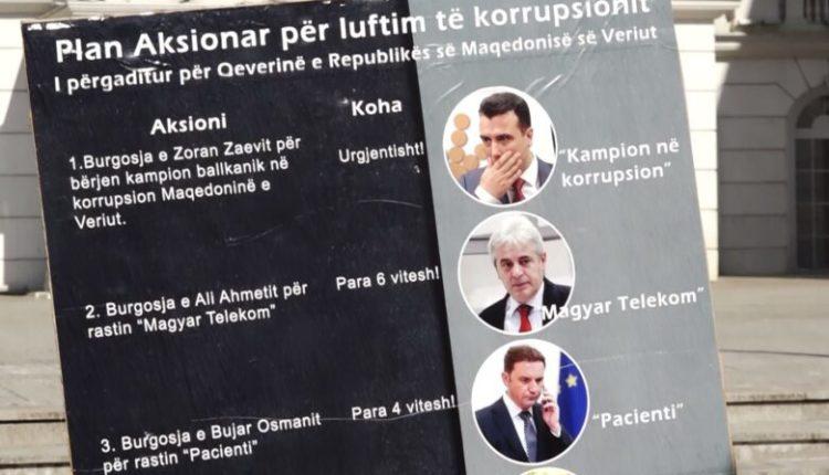 """ASH-AAA """"ndihmon"""" Qeverinë në luftën kundër korrupsionit"""