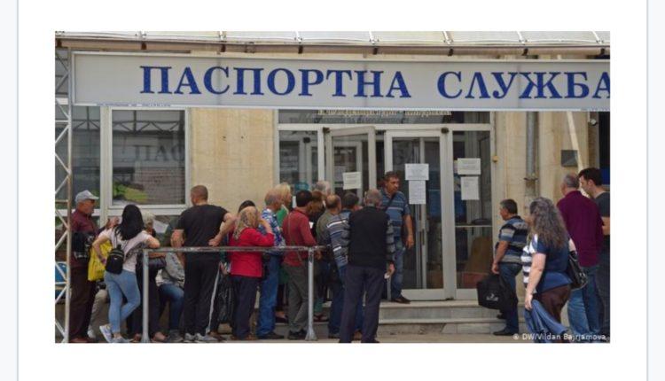 """45 mijë maqedonas me pasaporta bullgare """"jetojnë"""" në një shtëpi në Bullgari"""