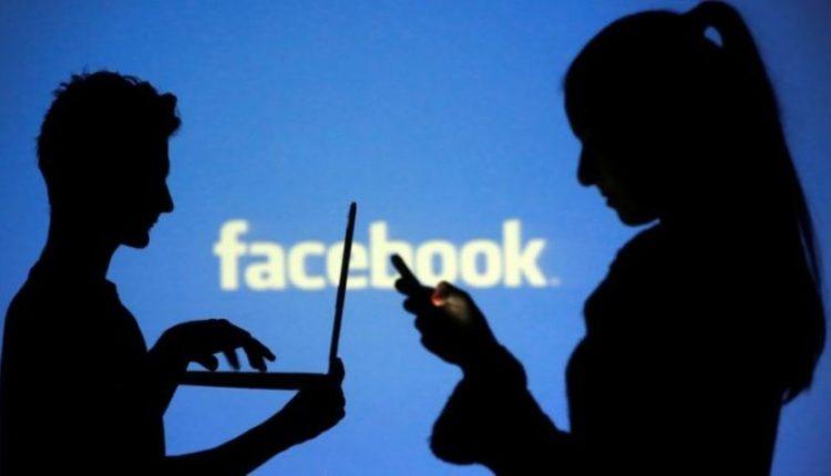 Si të kontrolloni nëse të dhënat tuaja personale janë publikuar nga hakimi i fundit i bërë në Facebook?