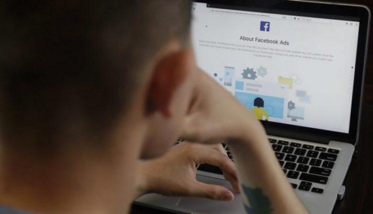 Ja sesi të kontrolloni nëse jeni prekur nga ekspozimi i 530 milionë përdoruesve të Facebook