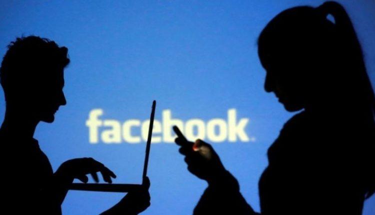 Bordi Mbikëqyrës i Facebook lejon ankesat për përmbajtjen që mbetet në internet
