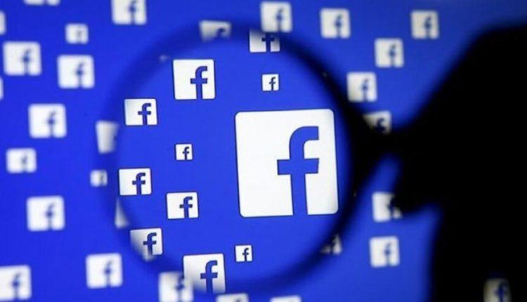 Rrjedhje e madhe e të dhënave personale në FB / Si të shihni nëse informacioni juaj personal bën pjesë