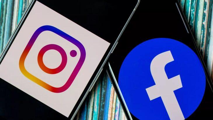 Facebook nën hetim për ekspozimin e të dhënave të 500 milionë përdoruesve
