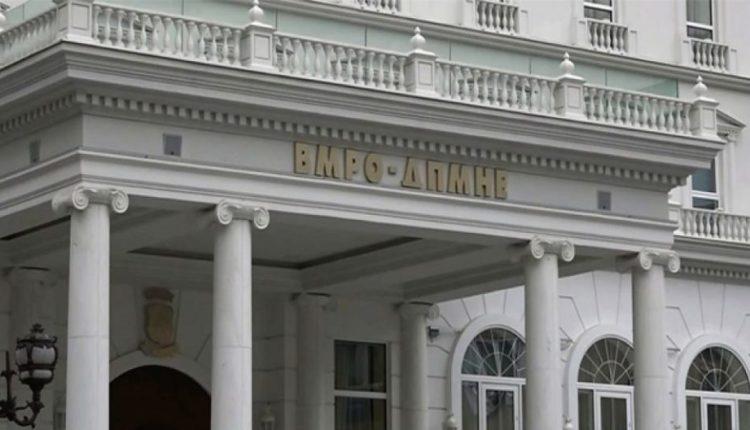 Peshevska: VMRO-DPMNE e hapur për koalicionet parazgjedhore