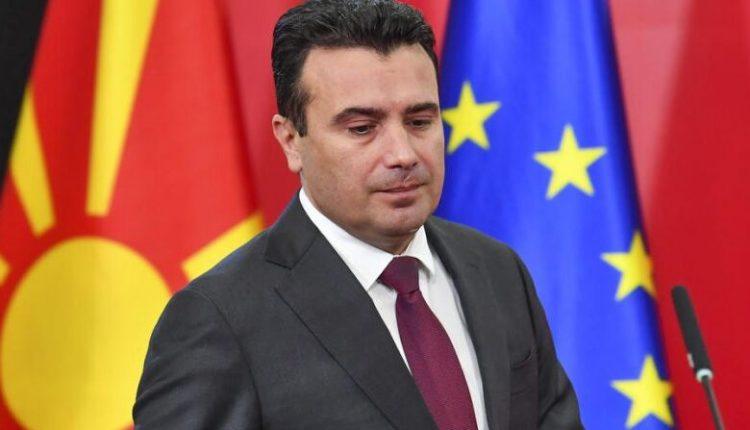 Shtetësia, Zaev shkon në takim me ligjin e vitit 2004