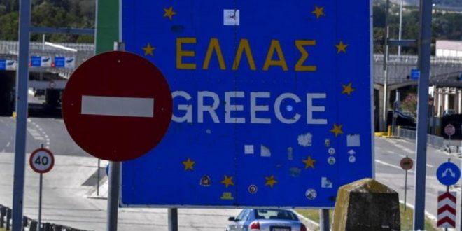 Greqia do të vendosë sonte për hapjen e kufirit me Maqedoninë e Veriut