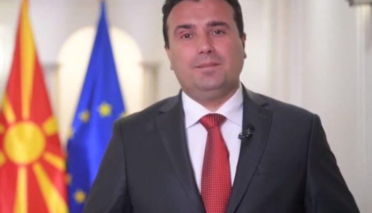 Zaev: Kufiri me Greqinë hapet nesër