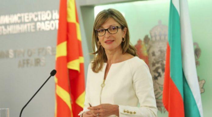Zakharieva: Maqedonia anuloi regjistrimin për shkak të tensioneve me shqitparët