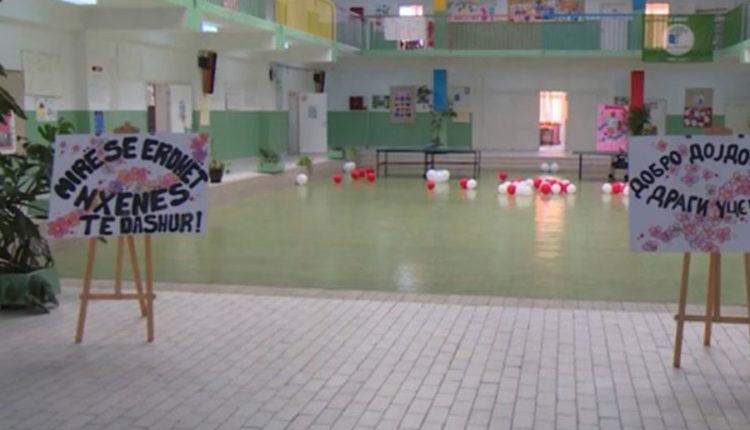 Shkollat e Tetovës këtë vit presin 1200 nxënës në klasë të parë