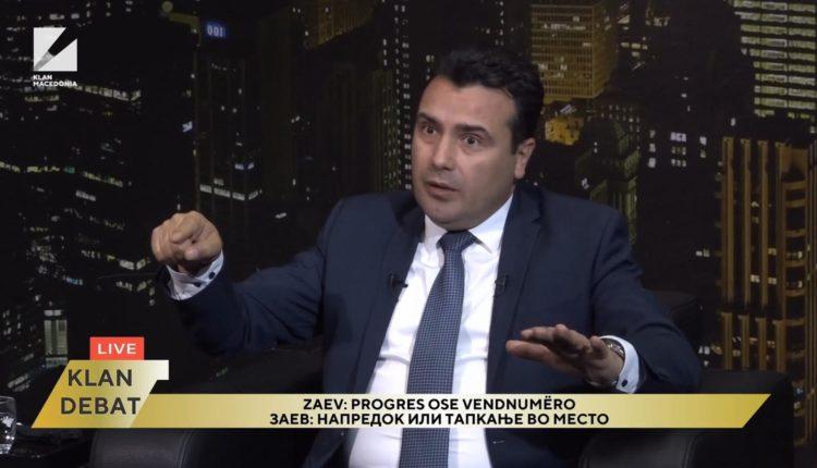 """Zaev: """"Non-Paper""""-at, sinjal edhe për Bullgarinë"""
