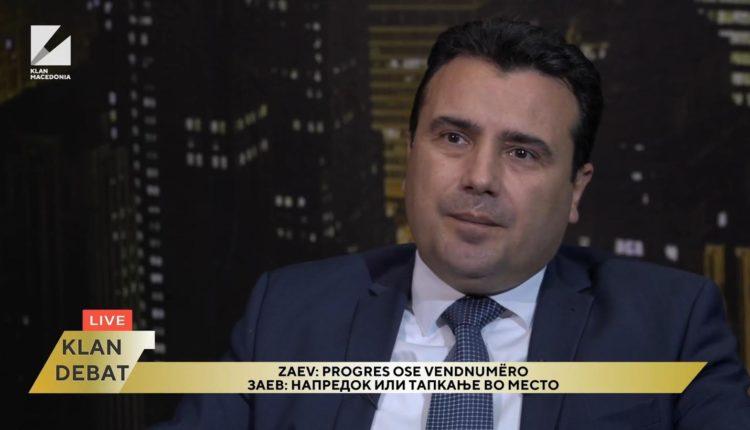 Zaev: Besoj se Bullgaria do të bëjë një hap përpara