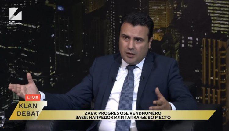 """Zaev: """"Kartoni i verdhë"""" nga UNESCO ka ngritur alarmin e kuq tek të gjitha institucionet"""