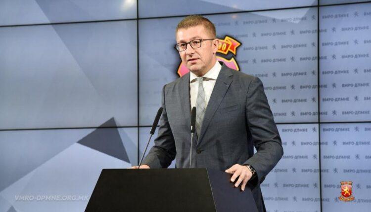 Mickoski: Do të dorëzojmë amendamente për Ligjin për shtetësinë