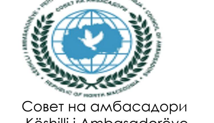 Këshilli i Ambasadorëve me brengosje dhe habi e pranoi paralajmërimin e Komisarit për zgjërim të BE-së